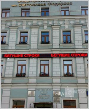 Новости москва волгоградский проспект